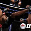 Una versione di prova di UFC 2 è disponibile su PlayStation 4 e Xbox One