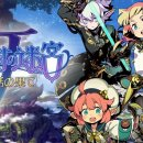 Etrian Odyssey V: Beyond the Myth è disponibile in Europa in versione digitale, ecco il trailer di lancio