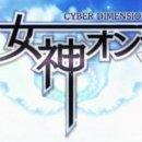 Annunciato CyberDimension Online, nuovo titolo collegato alla serie Neptunia