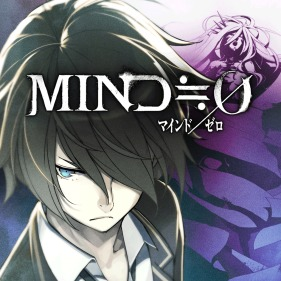 Mind Zero per PlayStation Vita