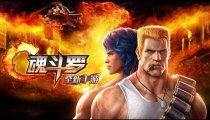 Contra - Trailer del gameplay