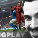 Mattia nel pallone con il Long Play di Pro Evolution Soccer 2016: UEFA Euro 2016