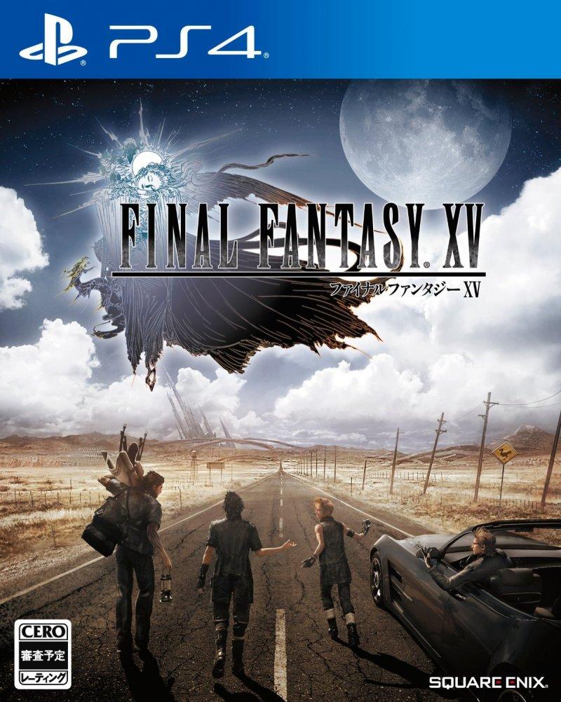 Ecco la copertina giapponese di Final Fantasy XV