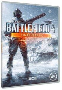 Battlefield 4: Final Stand per PC Windows