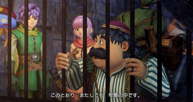 Qualche dettaglio sulle differenze tra le varie versioni di Dragon Quest Heroes II