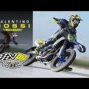 Valentino Rossi: The Game - MotoRanch Trailer
