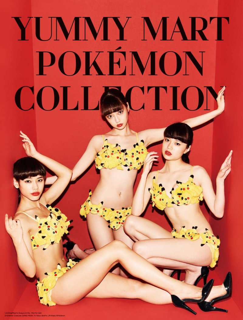 La lingerie ufficiale dei Pokémon è realtà!