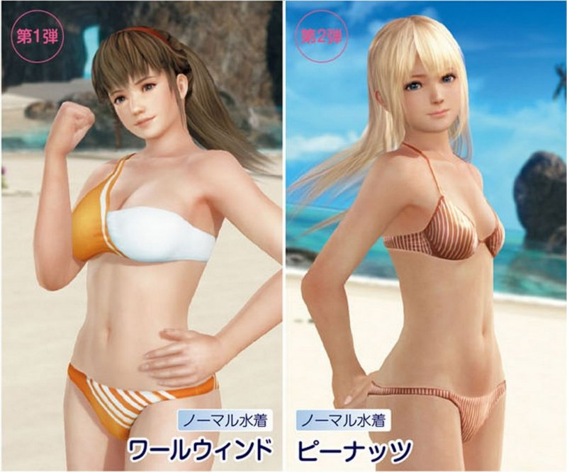 Prepariamoci all'inevitabile, annunciati i primi bikini DLC di Dead or Alive Xtreme 3