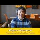 Pokémon - Videomessaggio di Shigeru Miyamoto sul ventesimo anniversario