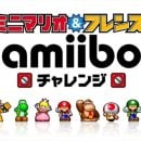 Mini Mario & Friends amiibo Challenge - Il trailer di lancio