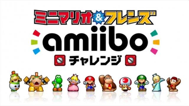 Mini Mario & Friends amiibo Challenge