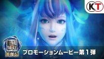 Dynasty Warriors: Eiketsuden - Il primo trailer