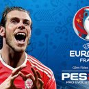 Disponibile da oggi la versione retail di Pro Evolution Soccer: UEFA Euro 2016