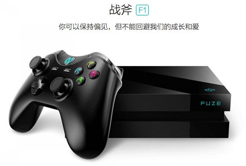 Fuze lancerà a breve in Cina Tomahawk F1, la console che mescola Xbox One e PlayStation 4