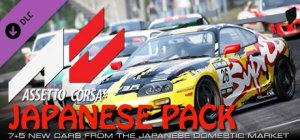 Assetto Corsa - Japanese Pack per PC Windows