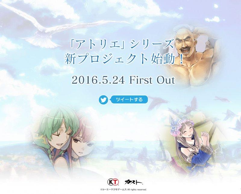 Il 24 maggio Gust annuncerà un nuovo capitolo della serie Atelier