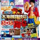 One Piece: Great Pirate Colosseum tra i titoli recensiti nel nuovo numero di Famitsu