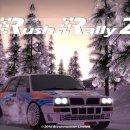 Rally da campioni
