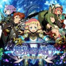 Etrian Odyssey V: Beyond the Myth: nuove immagini di gioco in un esteso video gameplay