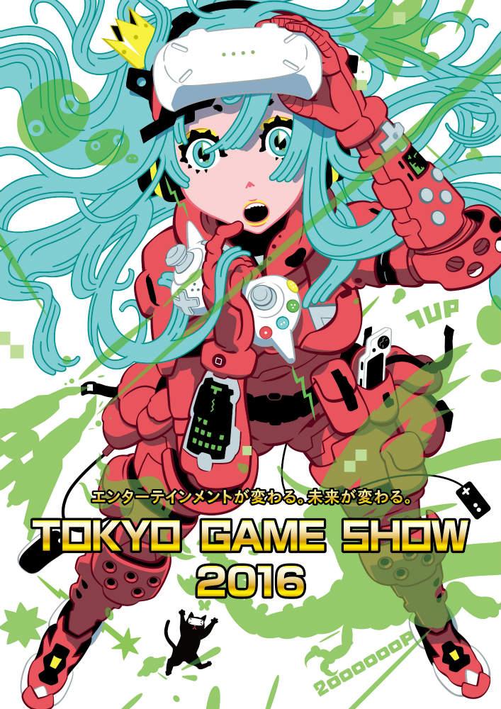 Ecco il poster promozionale del Tokyo Game Show 2016