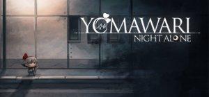 Yomawari: Night Alone per PC Windows