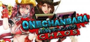 Onechanbara Z2: Chaos per PC Windows