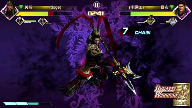 Dynasty Warriors Mobile