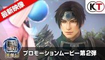Dynasty Warriors: Eiketsuden - Secondo trailer