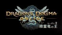 Dragon's Dogma Online - Il trailer della seconda stagione