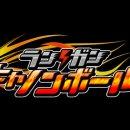 Square Enix ha annunciato Rungun Cannonball