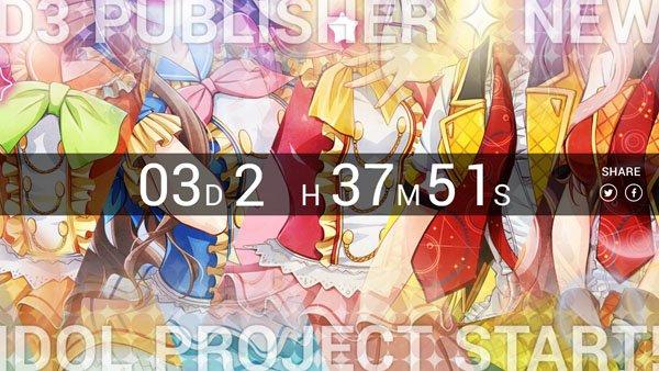 D3 Publisher lancia un teaser per quello che sembra un nuovo videogioco sulle idol giapponesi