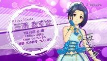 The Idolmaster: Platinum Stars - Trailer di Azusa Miura
