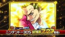 One Piece: Great Pirate Colosseum - Un nuovo spot televisivo