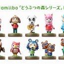 Un nuovo trailer di Animal Crossing: New Leaf - Welcome amiibo mostra Fuffi