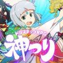 """Square Enix sta per annunciare Kamitsuri: un nuovo """"damatic RPG"""" di cui vediamo un teaser trailer"""