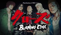 Crows: Burning Edge - Nuovo trailer di presentazione