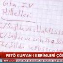 Una reporter della TV turca trova dei codici segreti utilizzati per il colpo di stato, ma sono cheat di GTA IV