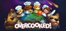 Overcooked! per PC Windows