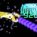 Pac-Man Championship Edition 2 sarà disponibile dal 13 settembre