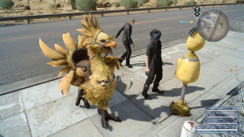 Final Fantasy XV, aperti i preorder per la Digital Premium Edition e il Season Pass