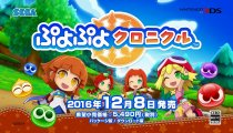 Puyo Puyo Chronicle - Il primo trailer di gameplay