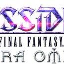 Dissidia Final Fantasy: Opera Omnia è stato rimandato al 2017