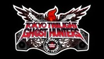 Tokyo Twilight Ghost Hunters: Daybreak Special Gigs - Primo trailer occidentale