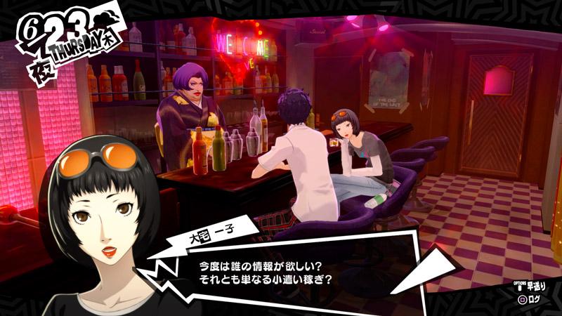 Persona 5 fa registrare il lancio migliore per la serie in Giappone