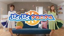 Puyo Puyo Chronicle - Trailer