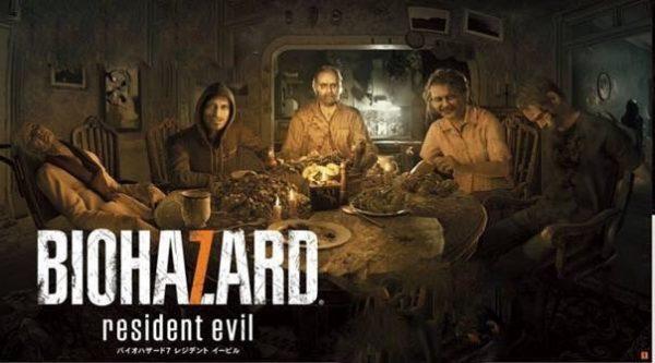 Digital Bros. sarà presente a Lucca Comics & Games con Resident Evil 7 biohazard