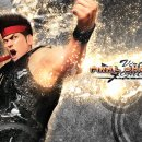 Bound by Flame, Virtua Fighter 5: Final Showdown e The Maw disponibili in retrocompatibilità su Xbox One