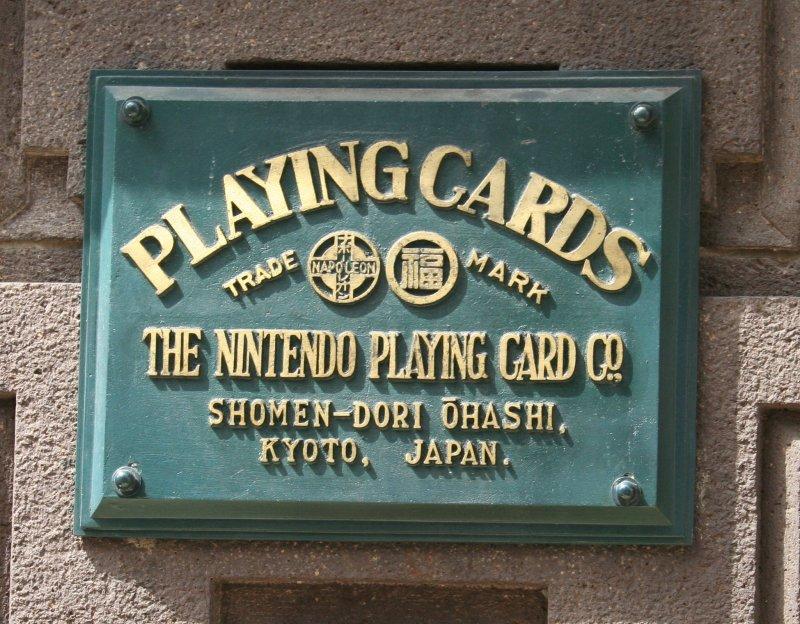 Nintendo compie oggi 127 anni