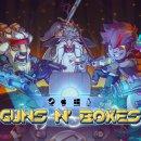 Guns N' Boxes, un twin stick shooter che fa il verso a Bomberman