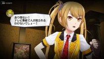 Idol Death Game TV - Nuovo trailer giapponese